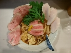 麺処 きなり【弐弐】-4