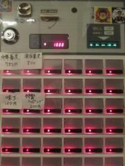 【新店】亀戸煮干中華蕎麦 つきひ-8