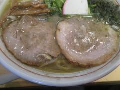 我的中華そば 机上の空論【弐】-7