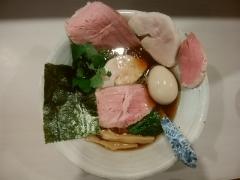 麺処 きなり【弐参】-5