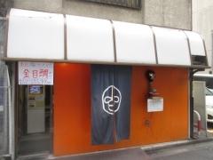 覆麺 智【弐】-1