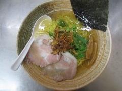 覆麺 智【弐】-7