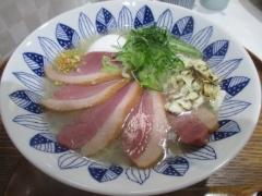 真鯛らぁー麺 日より【八】-5