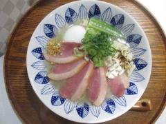 真鯛らぁー麺 日より【八】-6