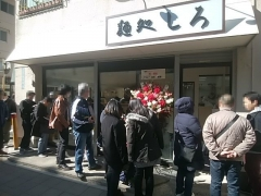 【新店】麺処 しろ-2