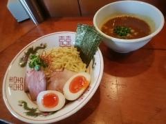 麺処 ほん田【弐拾】-10