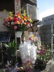 麺処 ほん田【弐拾】-16