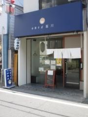 中華そば 堀川【弐】-1