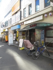 亀戸煮干中華蕎麦 つきひ【弐】-4