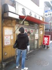 亀戸煮干中華蕎麦 つきひ【弐】-3