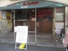 亀戸煮干中華蕎麦 つきひ【弐】-5
