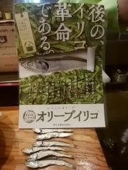 らーめん専門 和海【弐七】-8