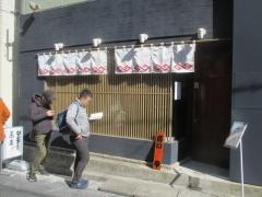 【新店】中華蕎麦 にし乃-1