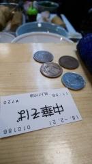 我的中華そば 机上の空論【参】-4