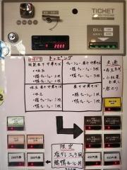 【新店】煮干し中華そば 龍壽-6
