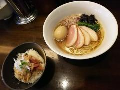 【新店】煮干し中華そば 龍壽-8