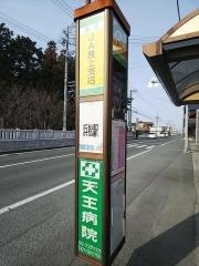 【新店】煮干し中華そば 龍壽-18