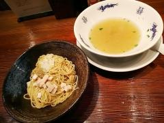 中華蕎麦 にし乃【弐】-17