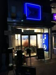 【新店】中華蕎麦 丸蔵-1