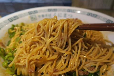くにまつ中電前店(麺)