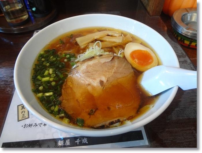 麺や千成DSC00975