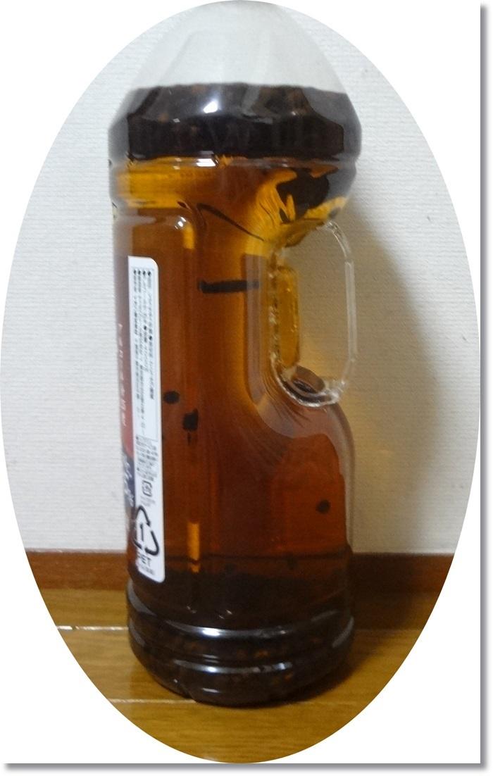 珈琲焼酎DSC01079