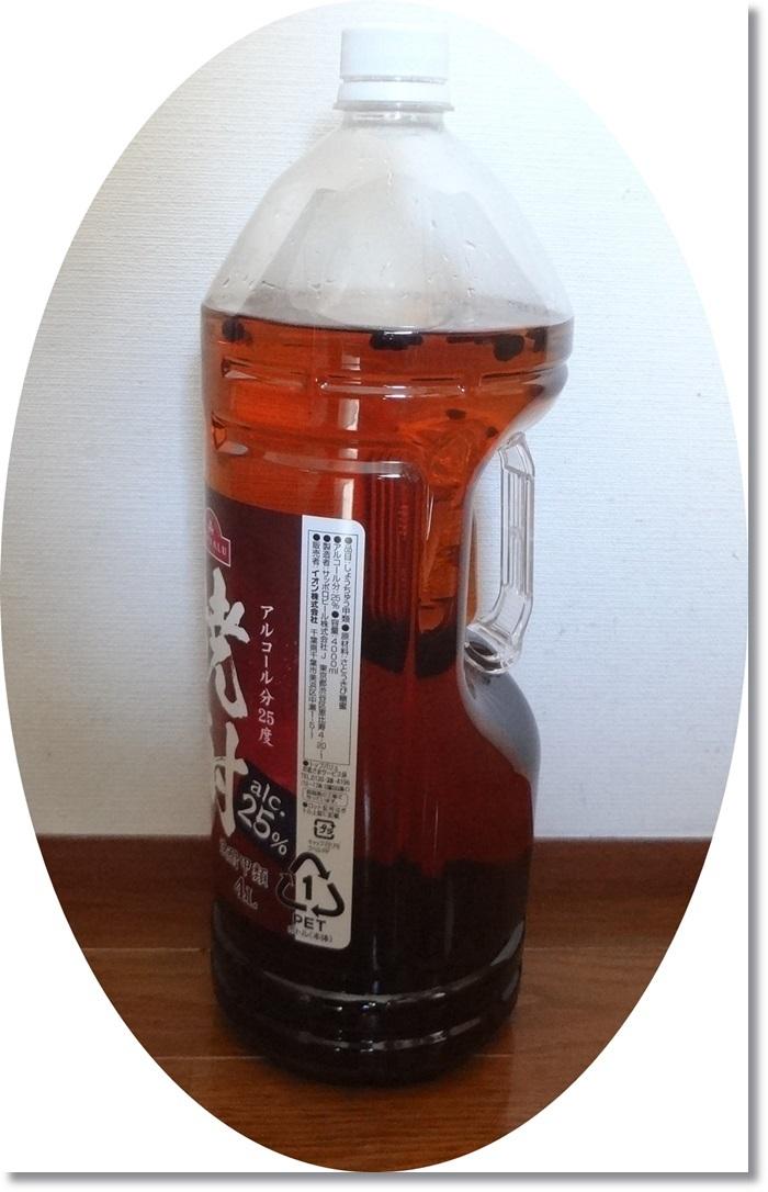 珈琲焼酎DSC01081