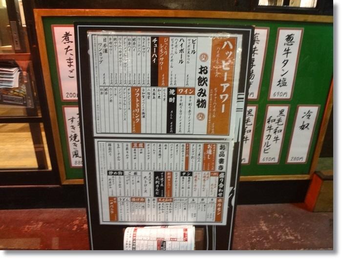 中目黒肉流通センターDSC01033