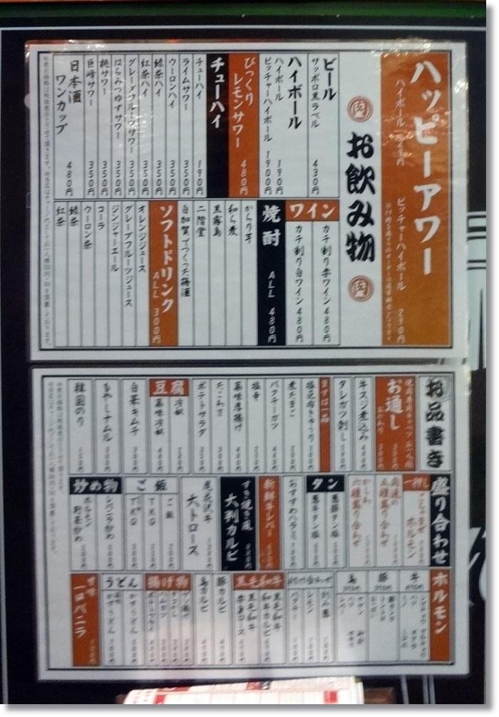 中目黒肉流通センターDSC01033_0000