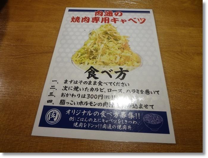 中目黒肉流通センターDSC01034