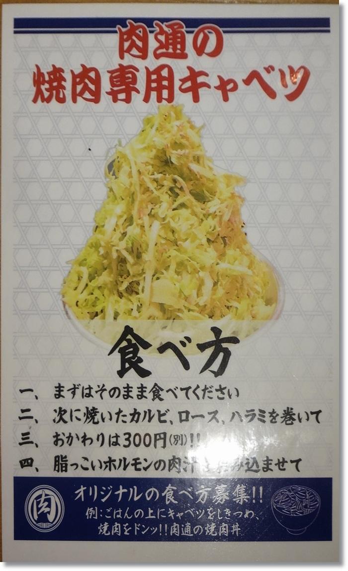 中目黒肉流通センターDSC01034_0000
