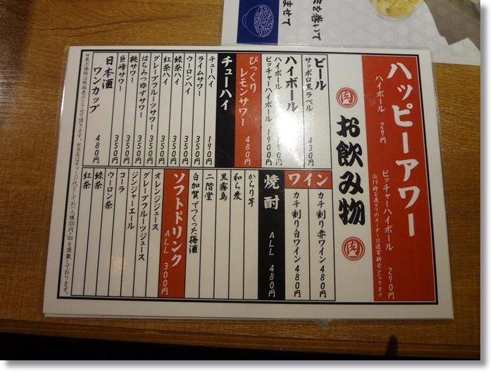 中目黒肉流通センターDSC01037