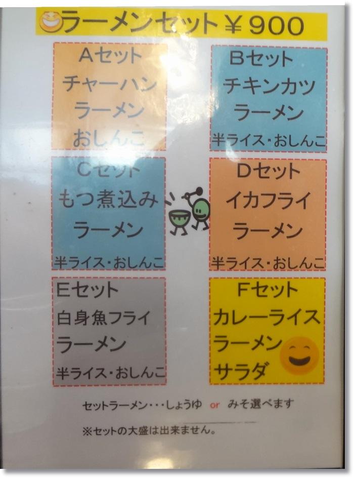華饌 DSC00871_0000