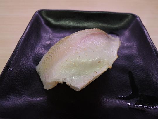 のどぐろ炙り(194.4円)
