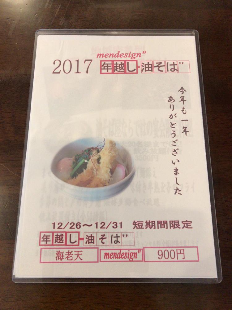 20180101095521e51.jpg