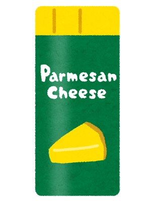 cooking_parmesan_cheese.png