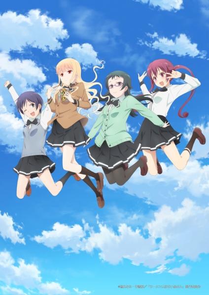 ramendaisukikoizumisan-animekey2_fixw_640_hq.jpg