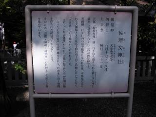2016年05月02日 猿田彦神社4
