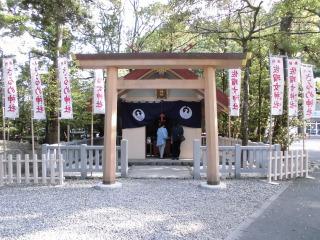 2016年05月02日 猿田彦神社5