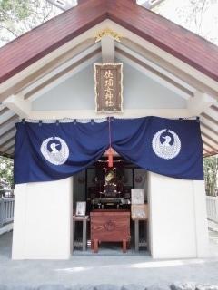 2016年05月02日 猿田彦神社6