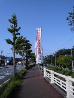 2016年05月02日 猿田彦神社7