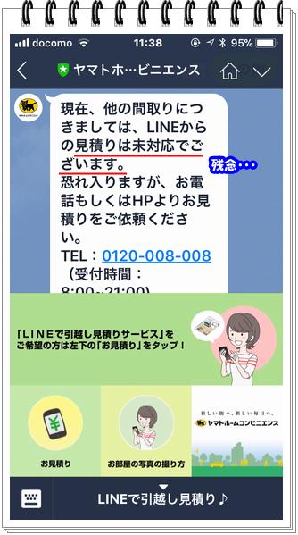 3122ブログNo3
