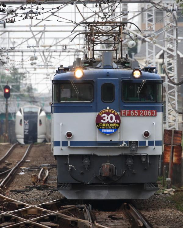 2R9A3229.jpg
