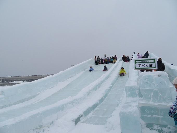氷の滑り台 (2)