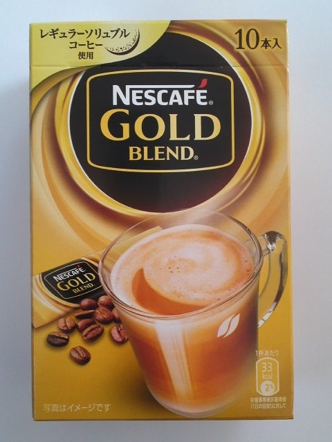 ポン活 コーヒー