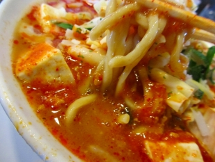 大舎厘女池 チーズ麻婆麺 麺スープ