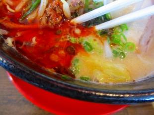 えぼし 辛味噌ラーメン大 スープ