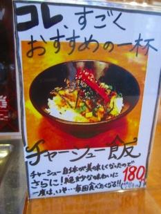 吉相物見山 メニュー (7)