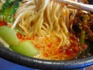 吉相物見山 濃厚担々麺 麺スープ