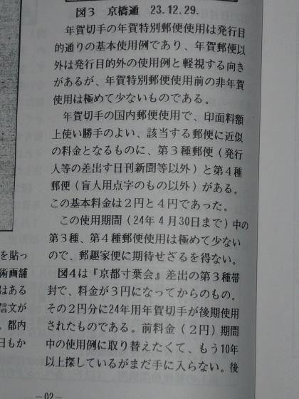 nenga-book2_convert_20180129213046.jpg